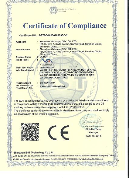 威视爱普数字化手术室CE资质