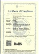 <b>威视爱普数字化手术室ROHS资质</b>
