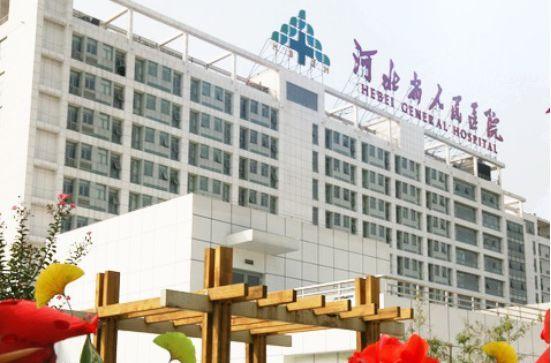 河北省人民医院示教系统